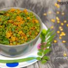 Beans Paruppu Usili | protein rich food recipe